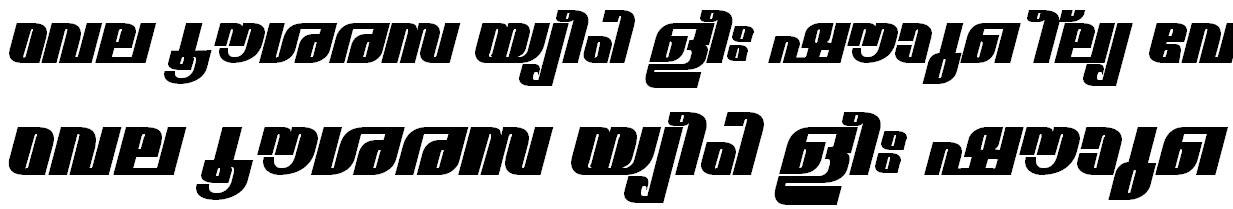 ML_TT_Naarmada ExBold Italic Malayalam Font