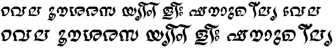 ML_TT_Nalini Bold Bangla Font