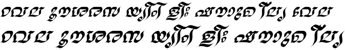 ML_TT_Nalini Bold Italic Malayalam Font