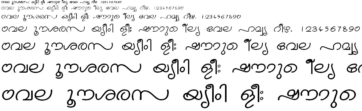 ML_TT_Nandini Normal Malayalam Font