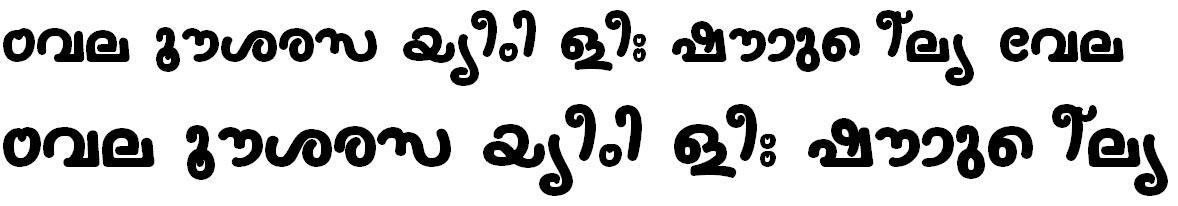 ML_TT_Nanditha Bold Malayalam Font
