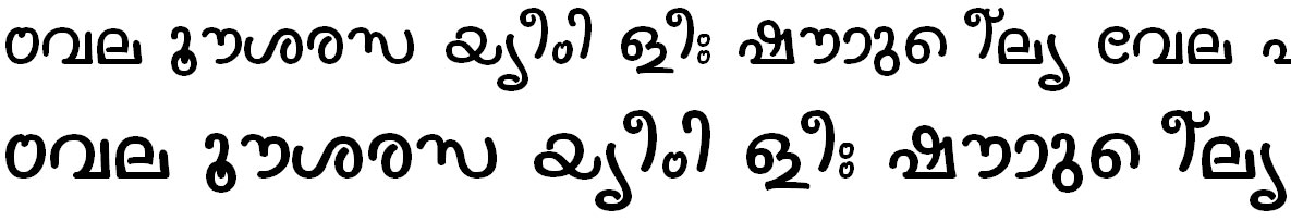 ML_TT_Nanditha Normal Malayalam Font