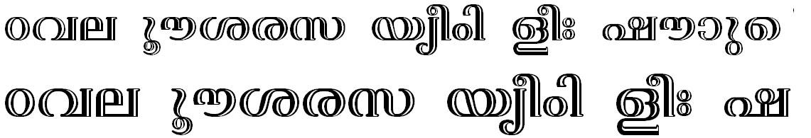 ML_TT_Nila Bold Bangla Font