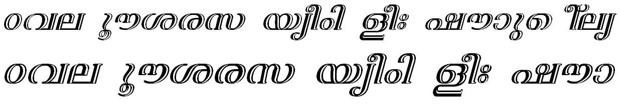 ML_TT_Nila Bold Italic Malayalam Font