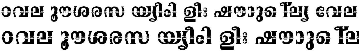ML_TT_Onam Bold Bangla Font