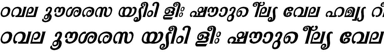 ML_TT_Pooram Bold Italic Bangla Font
