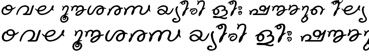 ML_TT_Poornima Normal Bangla Font