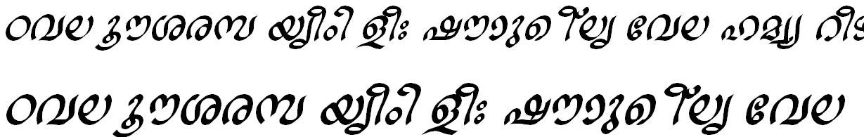 ML_TT_Ravivarma Bold Italic Bangla Font
