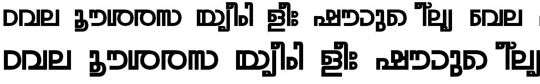 ML_TT_Rohini Bold Bangla Font