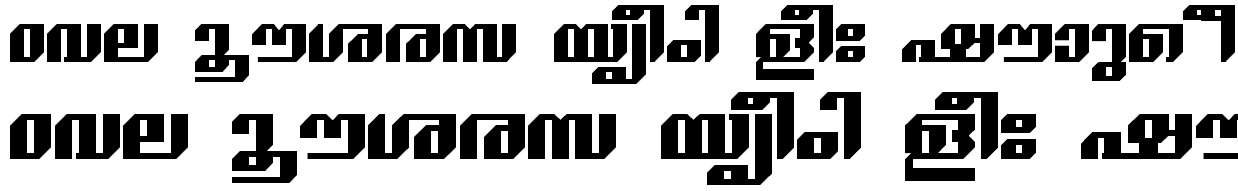 ML_TT_Sankara Bold Bangla Font