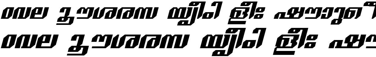 ML_TT_Sankara_Bold Italic Malayalam Font