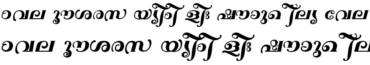 ML_TT_Sarada Bold Bangla Font