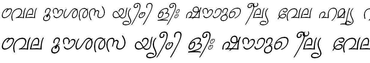 ML_TT_Sruthy Italic Bangla Font