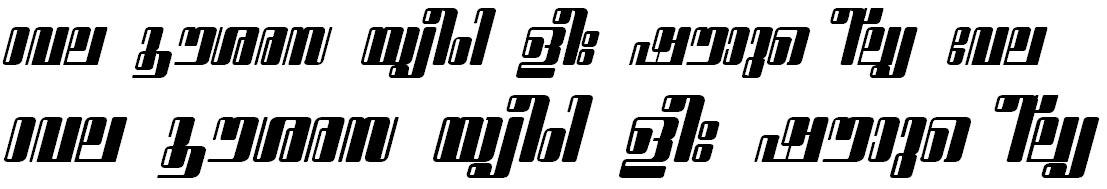 ML_TT_Sugatha Bold Italic Malayalam Font