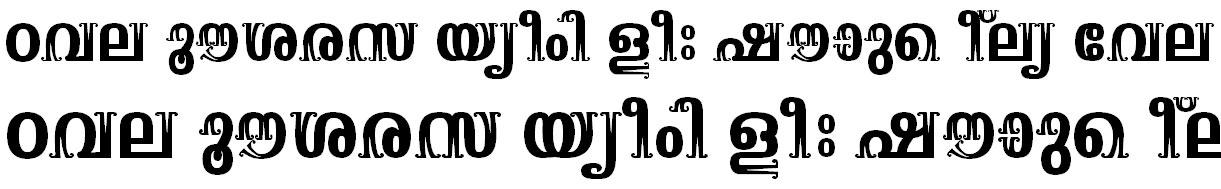 ML_TT_Suparna Bold Bangla Font