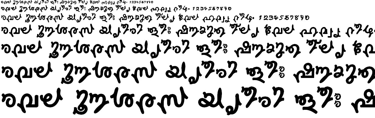 ML_TT_Surya Bold Malayalam Font