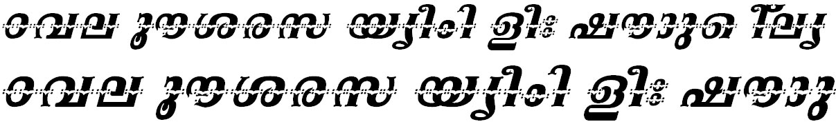 ML_TT_Swathy Bold Italic Malayalam Font