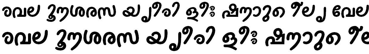 ML_TT_Thakazhi Bold Bangla Font