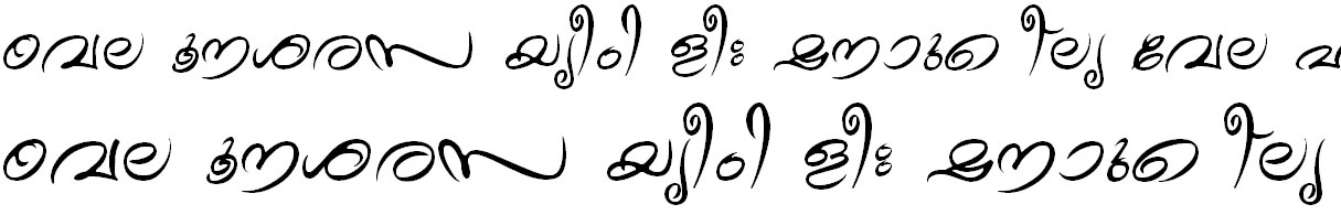 ML_TT_Theyyam Normal Malayalam Font
