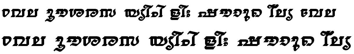 ML_TT_Thiruvathira Bold Malayalam Font