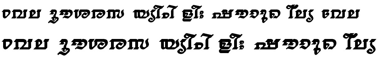 ML_TT_Thiruvathira Bold Bangla Font