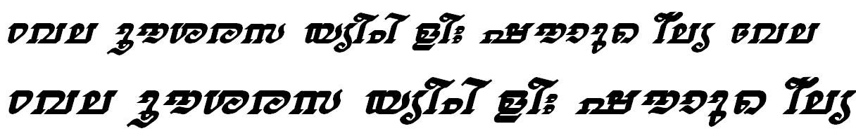 ML_TT_Thiruvathira Bold Italic Bangla Font