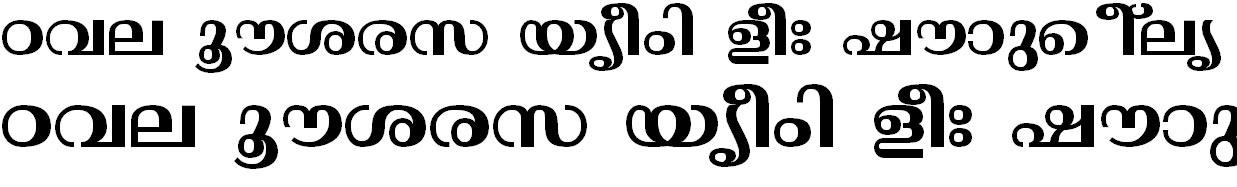 ML_TT_Thunchan Bold Malayalam Font