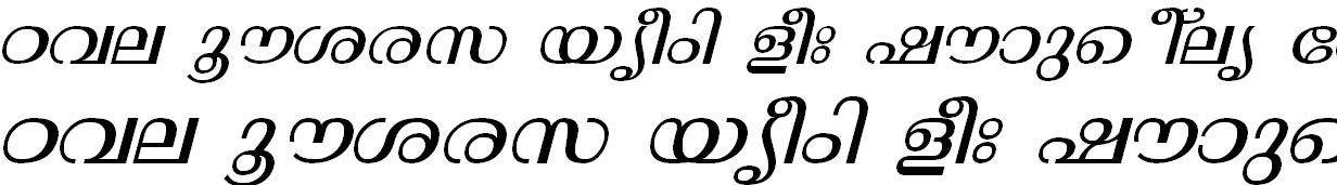 ML_TT_Thunchan Italic Bangla Font