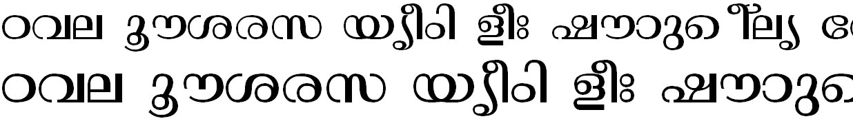 ML_TT_Thunchan Normal Malayalam Font