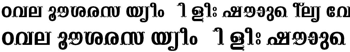 ML_TT_Vaisali Bold Malayalam Font