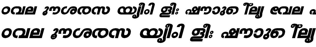 ML_TT_Veena Heavy Italic Malayalam Font