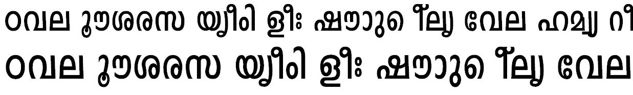 FML-Indulekha Bold Malayalam Font