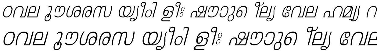 FML-Leela Italic Bangla Font