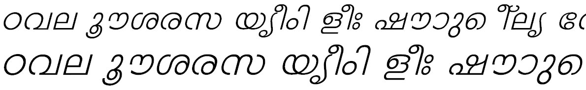 FML-Mohini Italic Malayalam Font