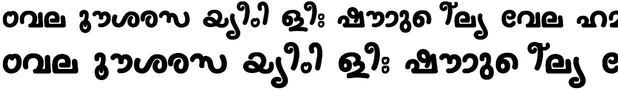 FML-Nanditha Bold Malayalam Font