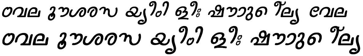 FML-Nanditha Italic Malayalam Font