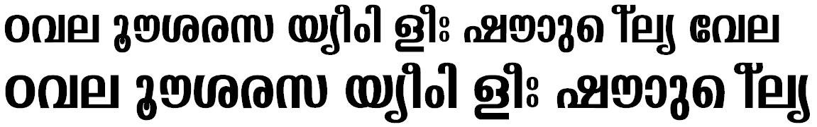 FML-Padmanabha Bold Malayalam Font