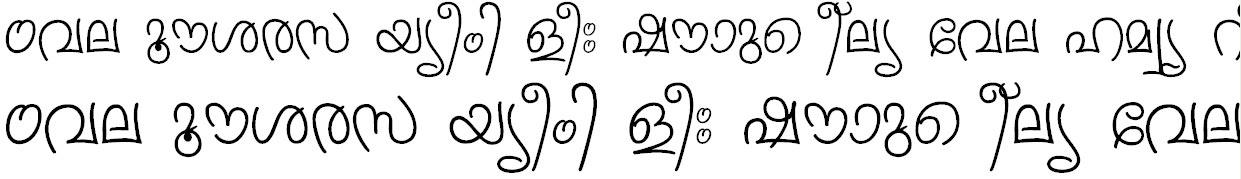 FML-Sruthy Malayalam Font