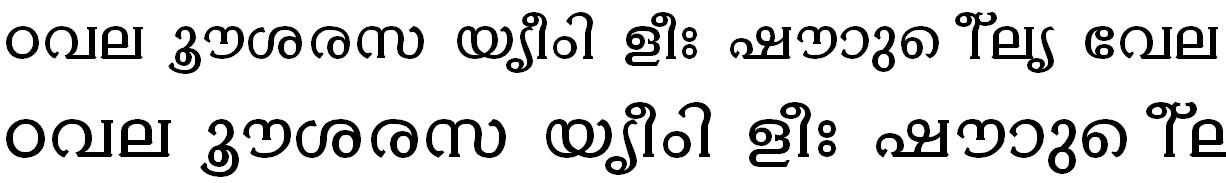 FML-TT-Ambili Bold Malayalam Font
