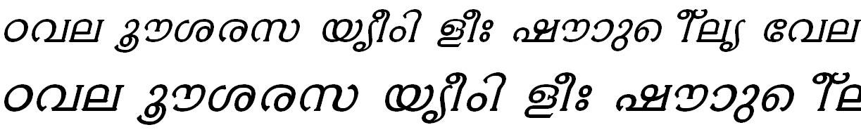 FML-TT-Ambili Bold Italic Malayalam Font