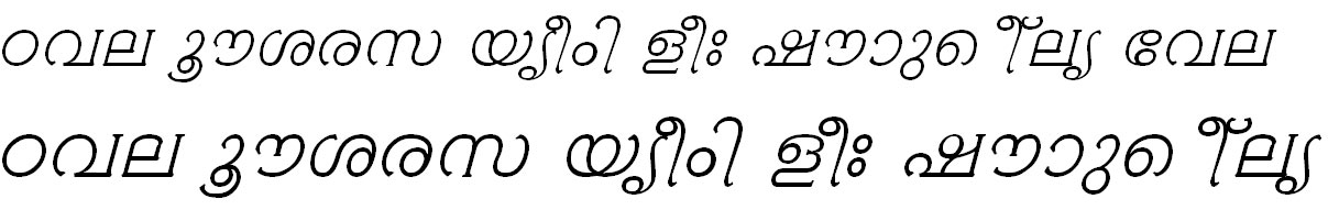 FML-TT-Ambili Italic Malayalam Font