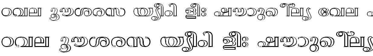 FML-TT-Anjali Bold Bangla Font