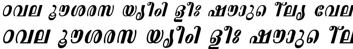 FML-TT-Aswathi Bold Italic Bangla Font