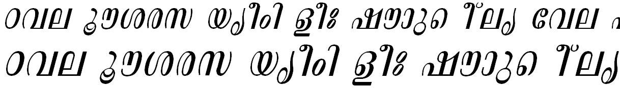 FML-TT-Aswathi Italic Malayalam Font