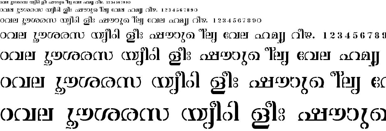 FML-TT-Atchu Malayalam Font