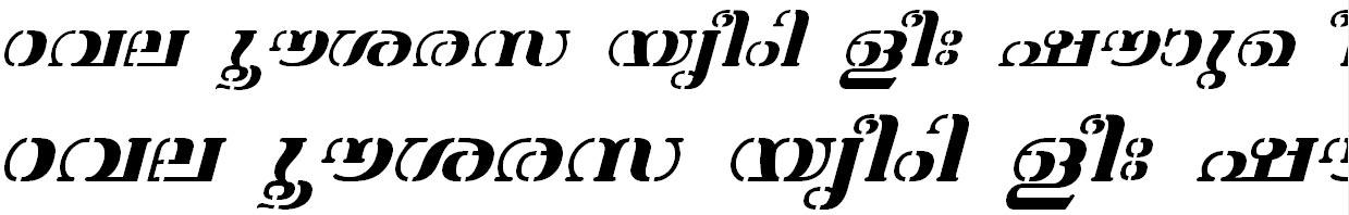 FML-TT-Atchu Bold Italic Malayalam Font