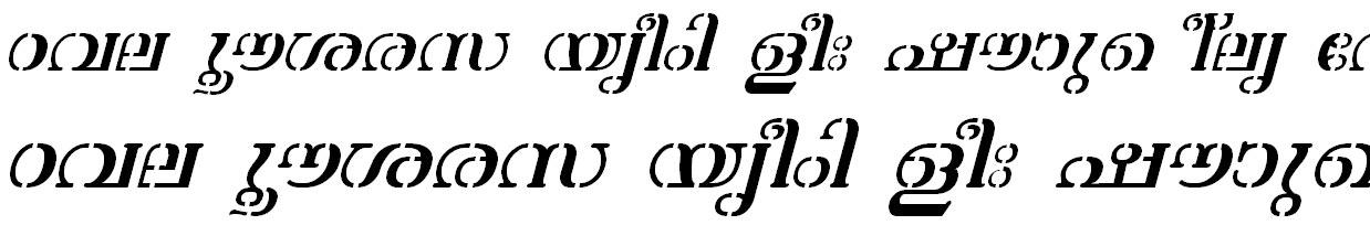 FML-TT-Atchu Italic Bangla Font