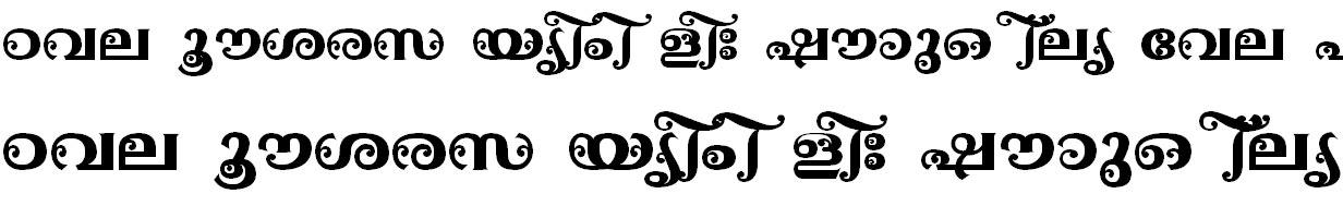 FML-TT-Ayilyam Bold Bangla Font