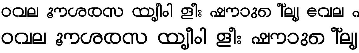 FML-TT-Chandrika Bold Malayalam Font
