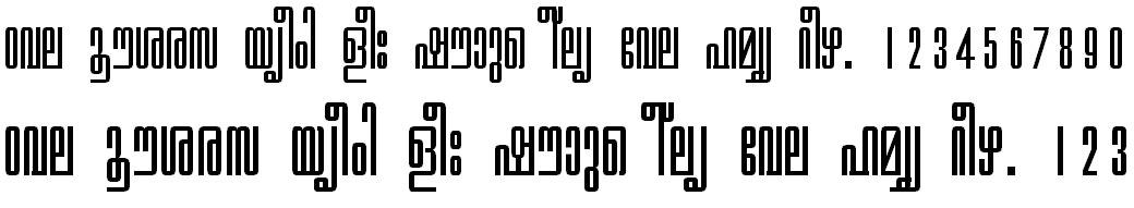 FML-TT-Chithira Malayalam Font